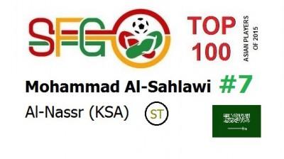 Al Sahlawi card