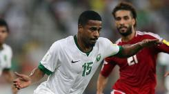 FBL-WC-2018-ASIA-KSA-UAE